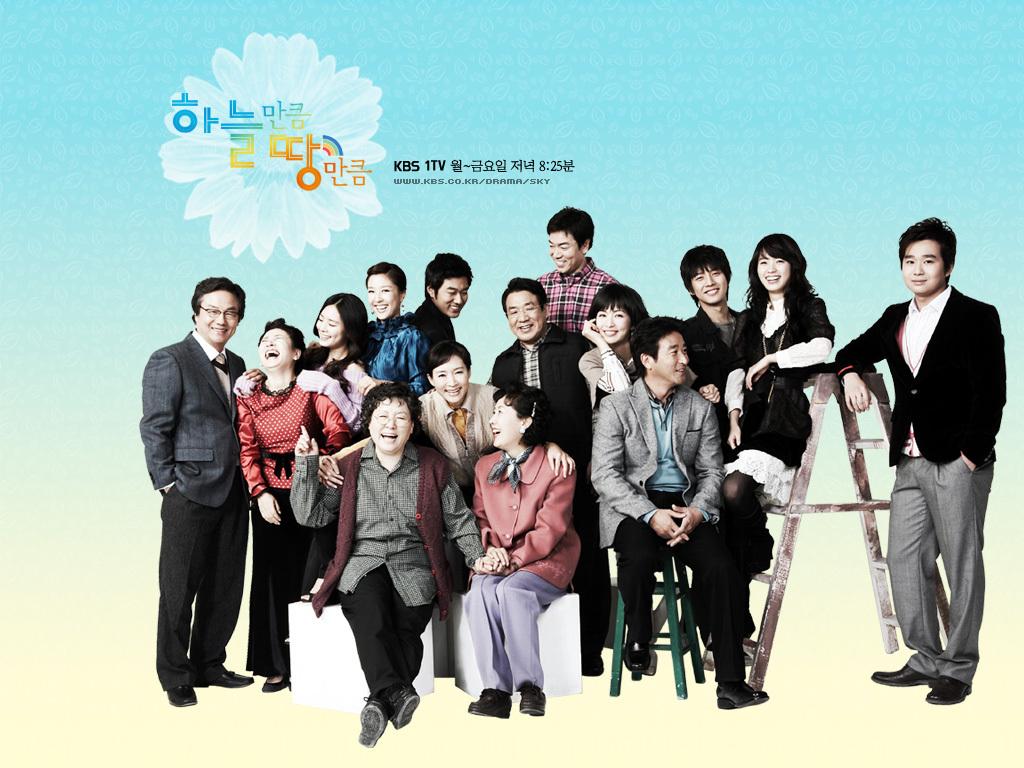 Thiên đường và mặt đất - Like Land And Sky (2007)