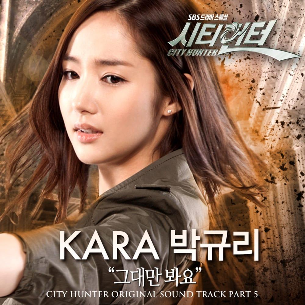 Phim của Park Min Young:Thợ săn thành phố
