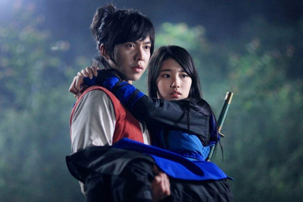 Phim của Lee Seung Gi:Cửu gia thư