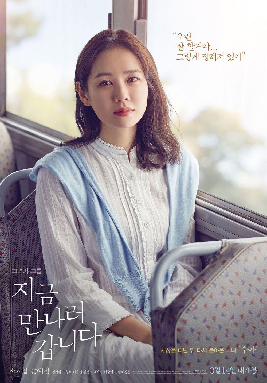 Phim của Son Ye Jin:Và em sẽ đến