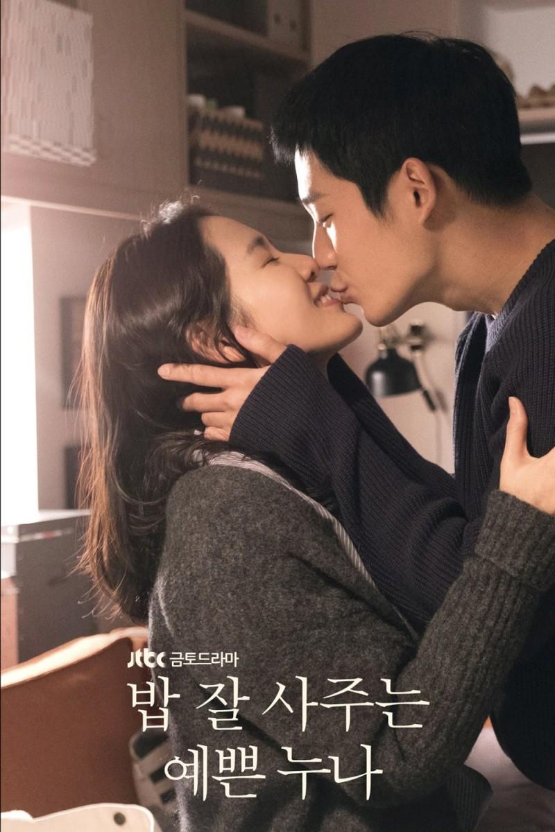 phim của son ye jin đóng: Chị đẹp mua cơm ngon cho tôi
