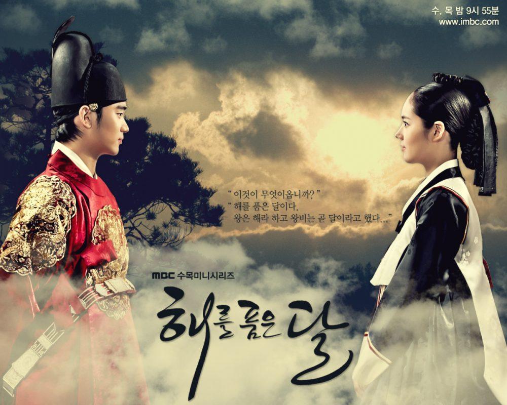 kim soo hyun phim mới