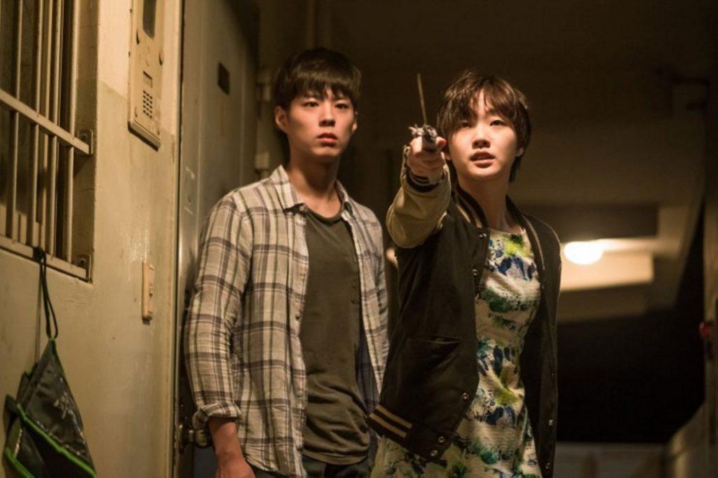Phim của Park Bo Gum đóng: Phố người Hoa