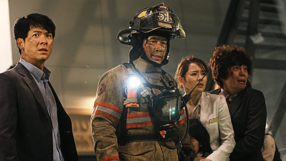Phim của Son Ye Jin: Tháp lửa