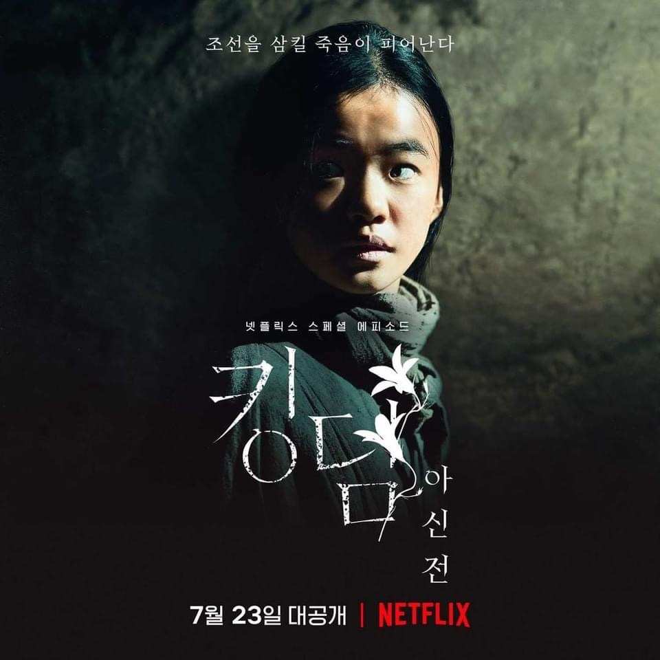 Netflix tung poster rùng rợn cho phim Vương triều Xác sống: Ashin của phương Bắc