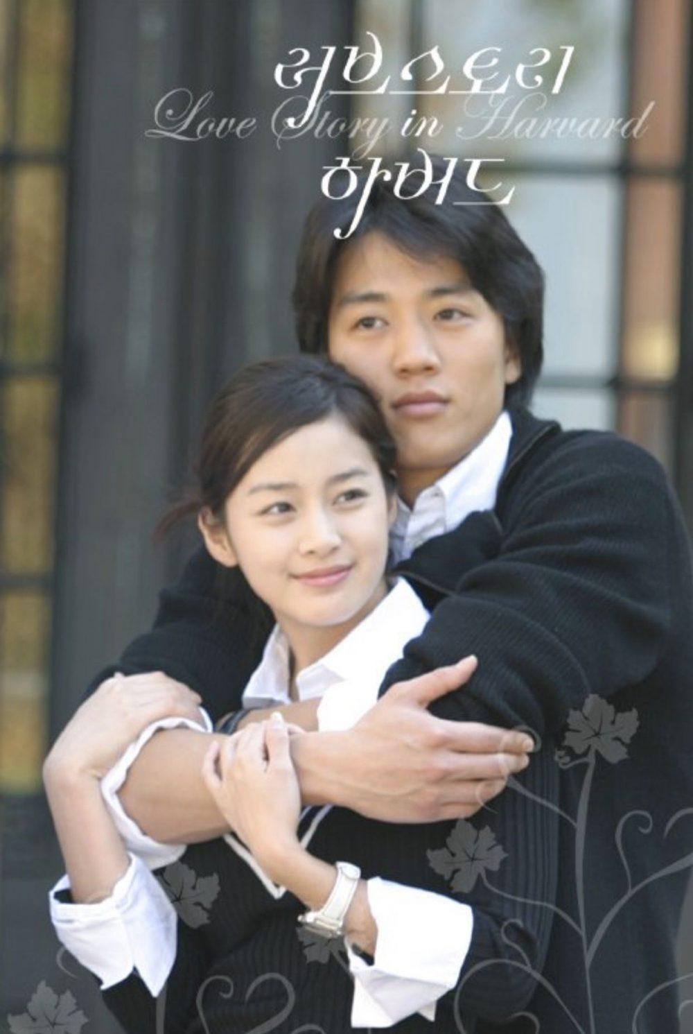 Chuyện tình Harvard - Love Story in Harvard (2004)