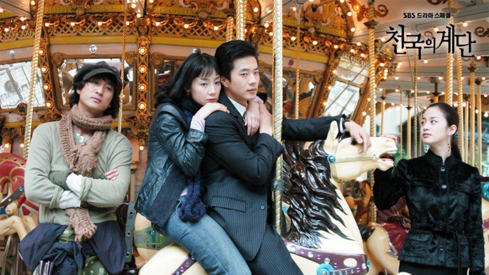 Kim tae Hee đóng phim gì?