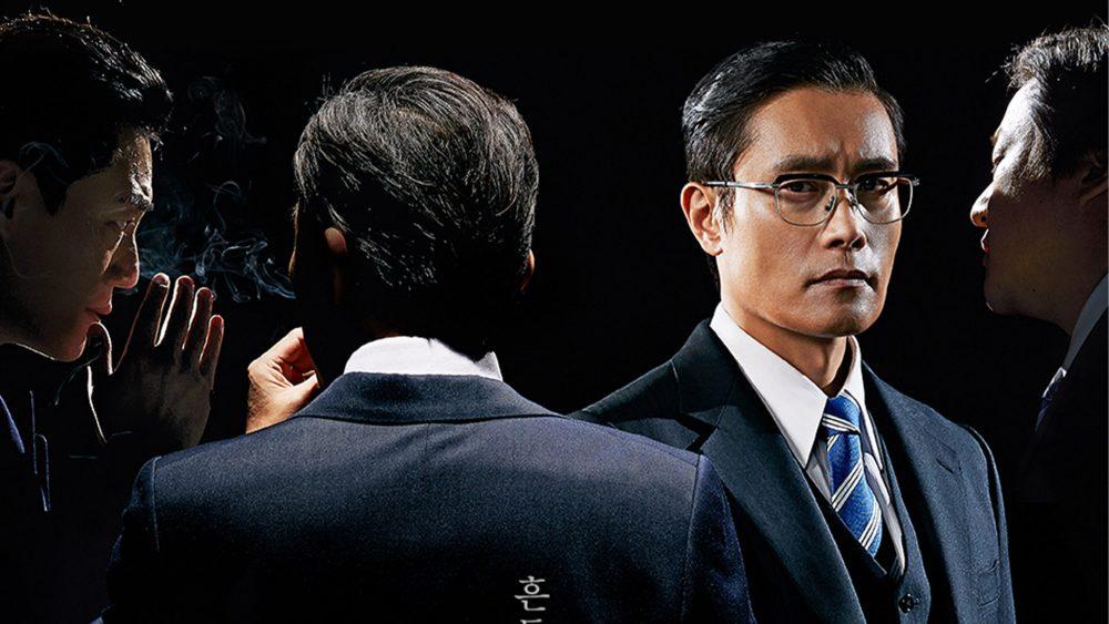 Phim của Lee Byung Hun:Người kế nhiệm - The Man Standing Next (2020)