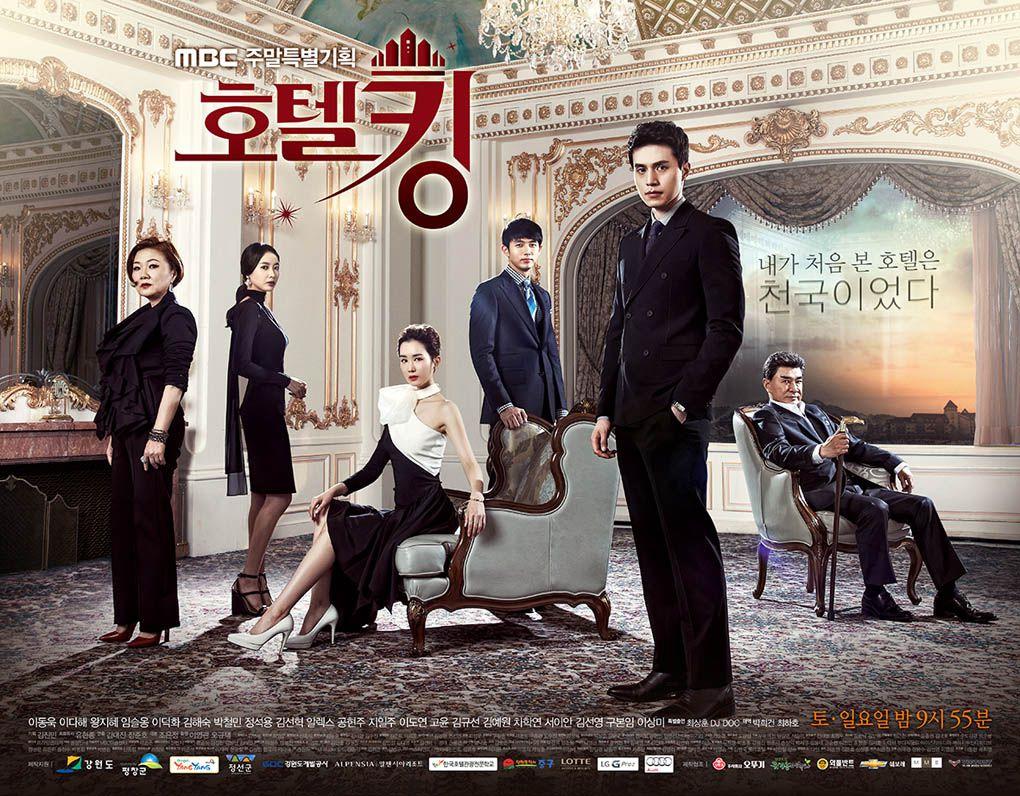 Phim của Lee Dong Wook:Ông hoàng khách sạn