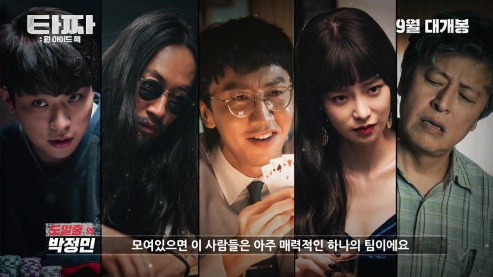 9. Thần bịp Jack chột - Tazza: One-Eyed Jack (2019)