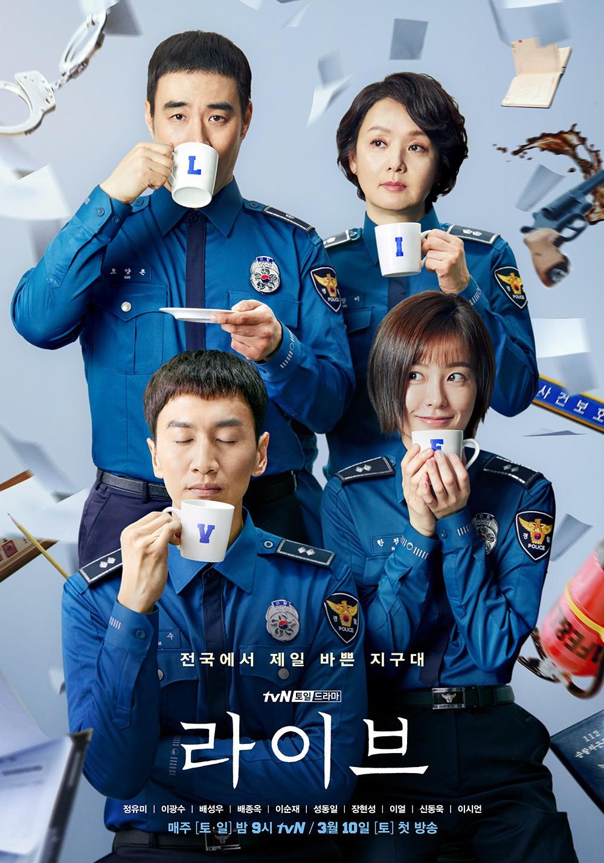Phim của Lee Kwang Soo:Cuộc sống - Live (2018)