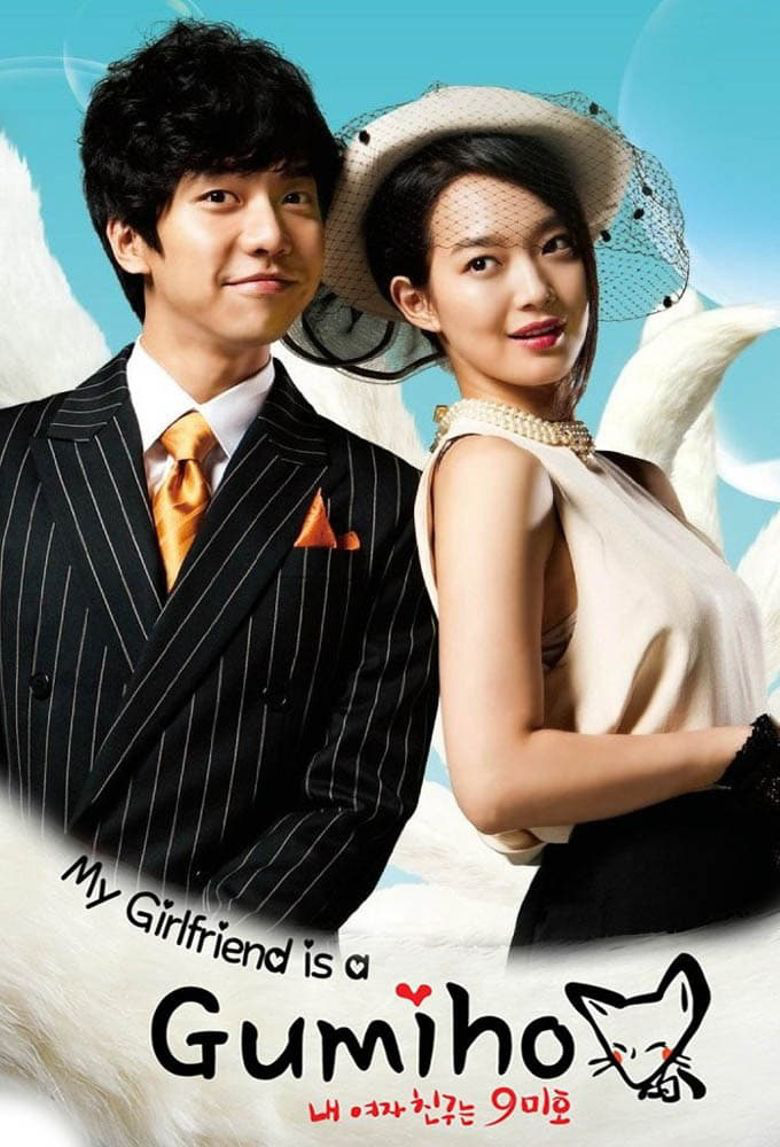 Phim của Shin Min Ah:Bạn gái tôi là hồ ly