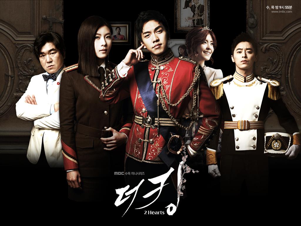 Phim của Lee Seung Gi:Vị vua 2 trái tim