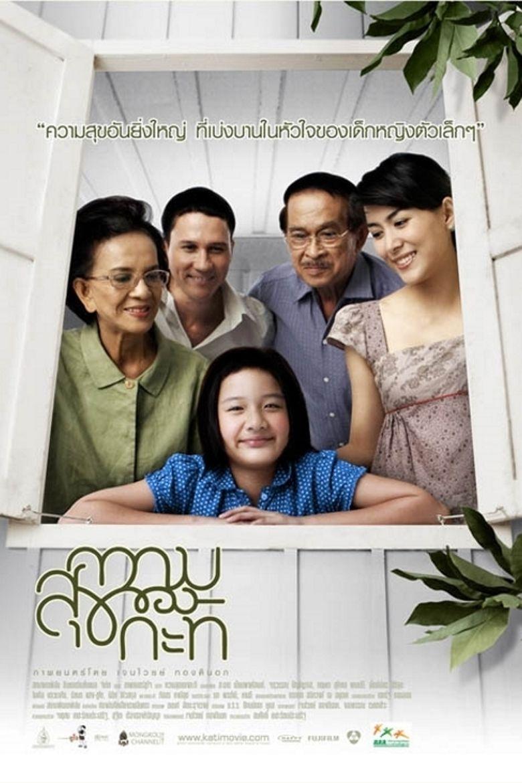 Những bộ phim Thái Lan hay nhất mọi thời đại: Hạnh phúc của Kati