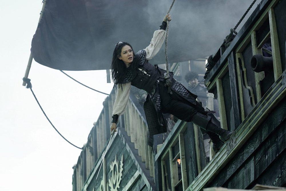 Son Ye Jin trong Hải tặc