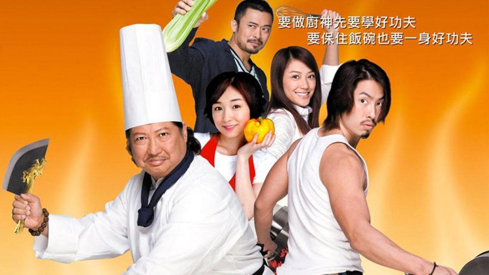 Kungfu đầu bếp - Kungfu Chefs (2009)