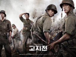 Mặt trận - The Front Line (2011)