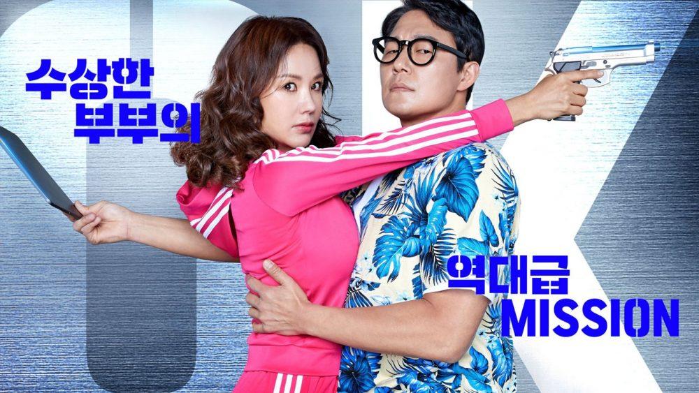 phim hài lẻ Hàn Quốc hay nhất