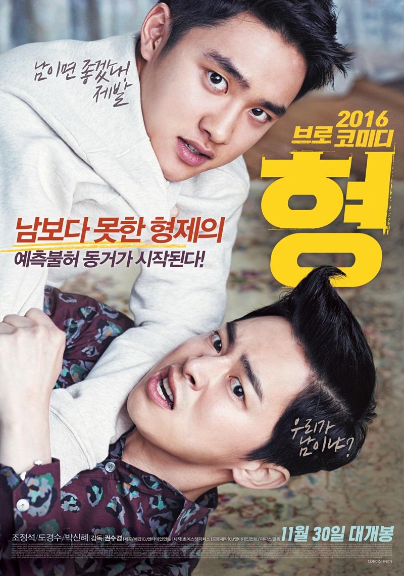 Phim của Jo Jung Suk: Anh tôi vô số tội