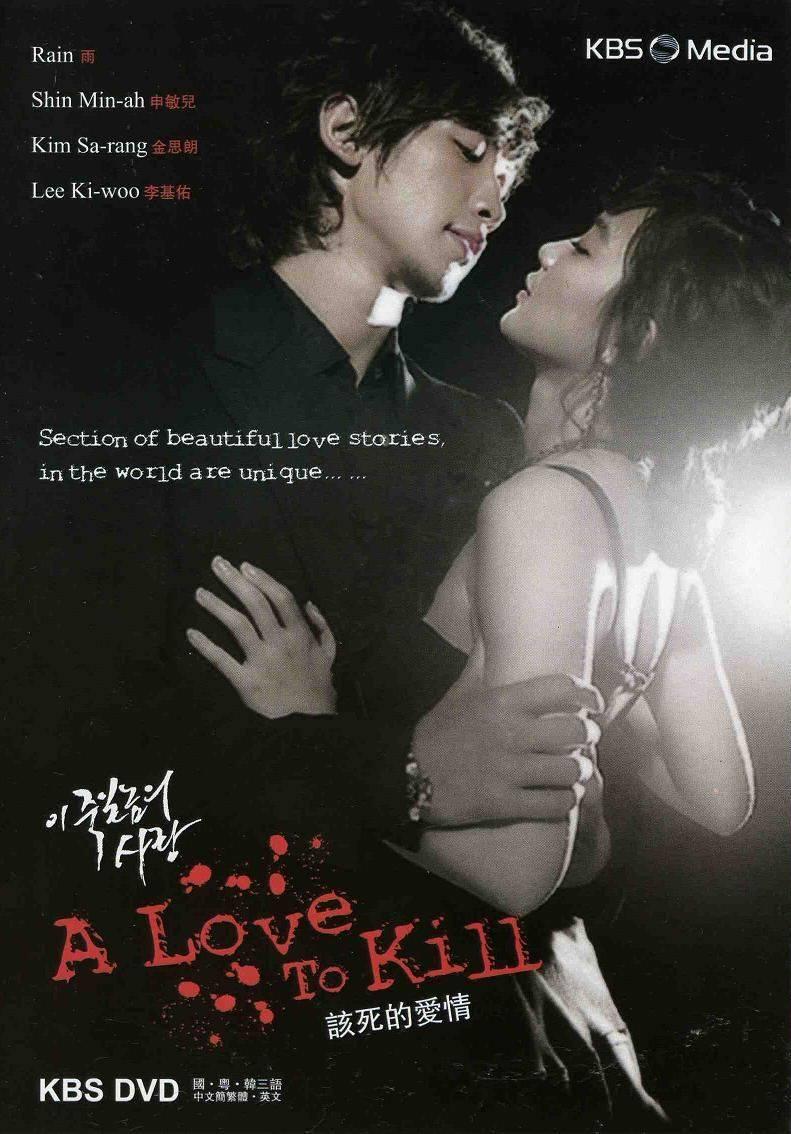 Phim của Shin Min Ah:Tình yêu bất diệt