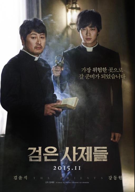 Mục sư - The Priests (2015)