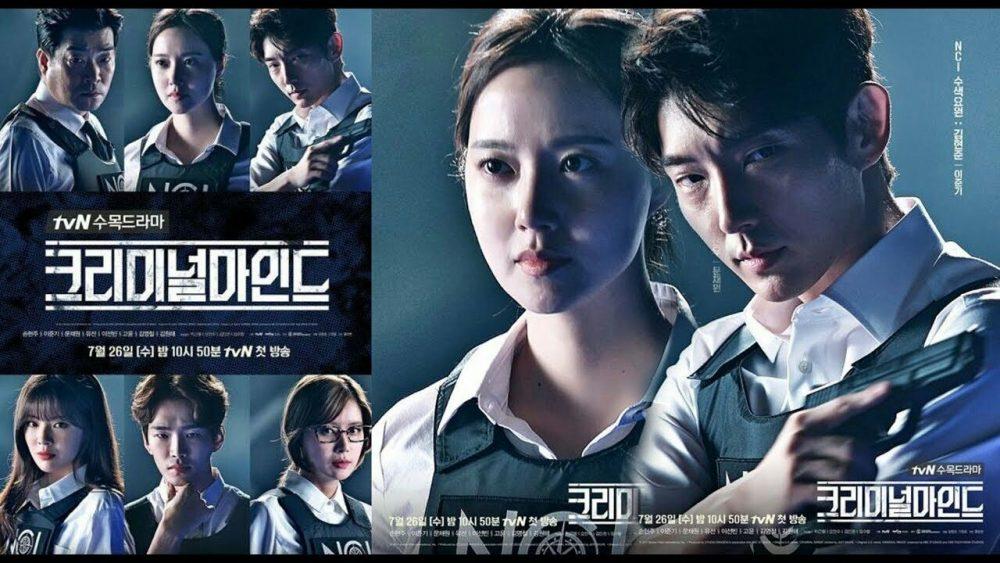 Hành vi phạm tội - Criminal Minds (2017)