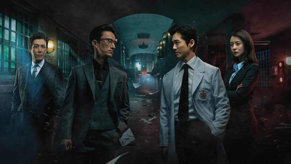 Bác sĩ trại giam – Doctor prisoner (2019)