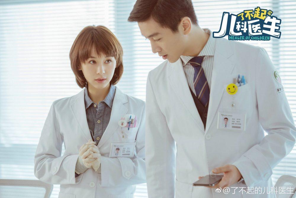 Bác sĩ nhi khoa tài ba – Healer of children (2020)