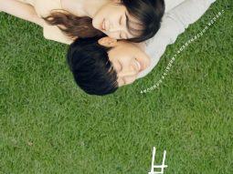 phim Anh là mùa xuân của em (You are my spring)