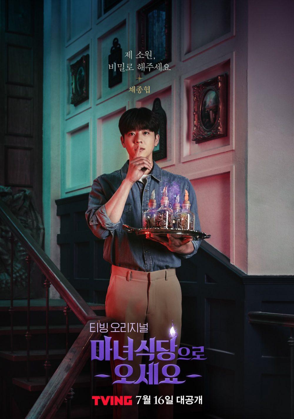 Lee Gil Yong (Chae Jong Hyeop đóng)