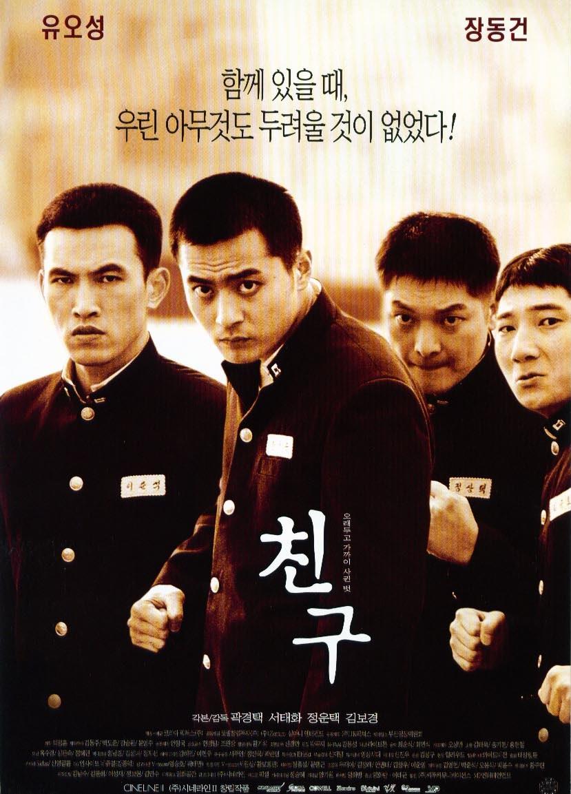 Bạn cũ thù mới - Friend (2001)