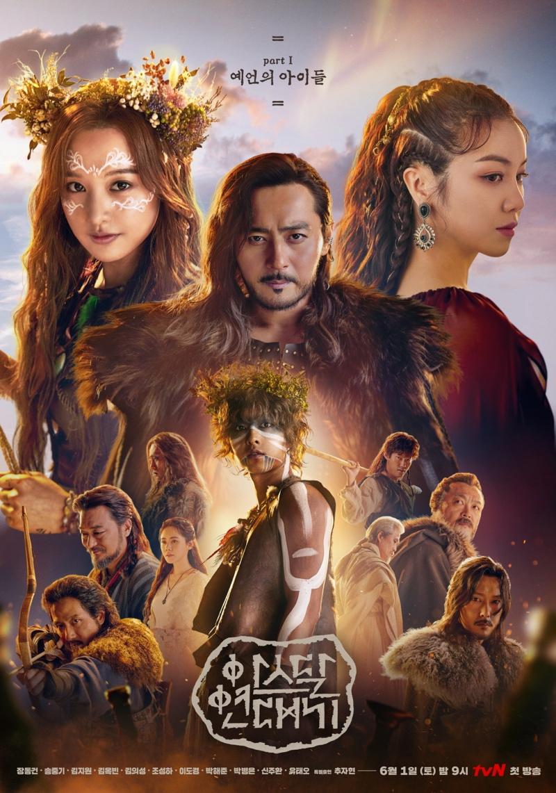 Phim của Jang Dong Gun: Biên niên sử Arthdal