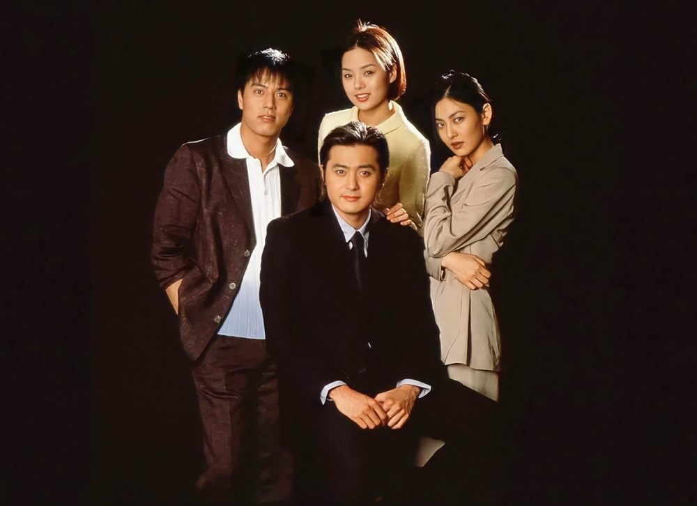 Tình yêu trong sáng - All About Eve (2000)
