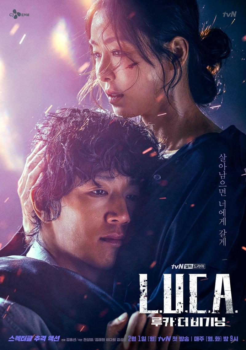Phim tâm lý tội phạm Hàn Quốc: Sự khởi đầu