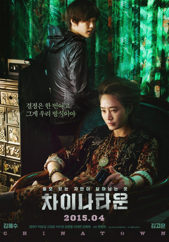 Phim xã hội đen Hàn Quốc hay nhất:Phố người Hoa