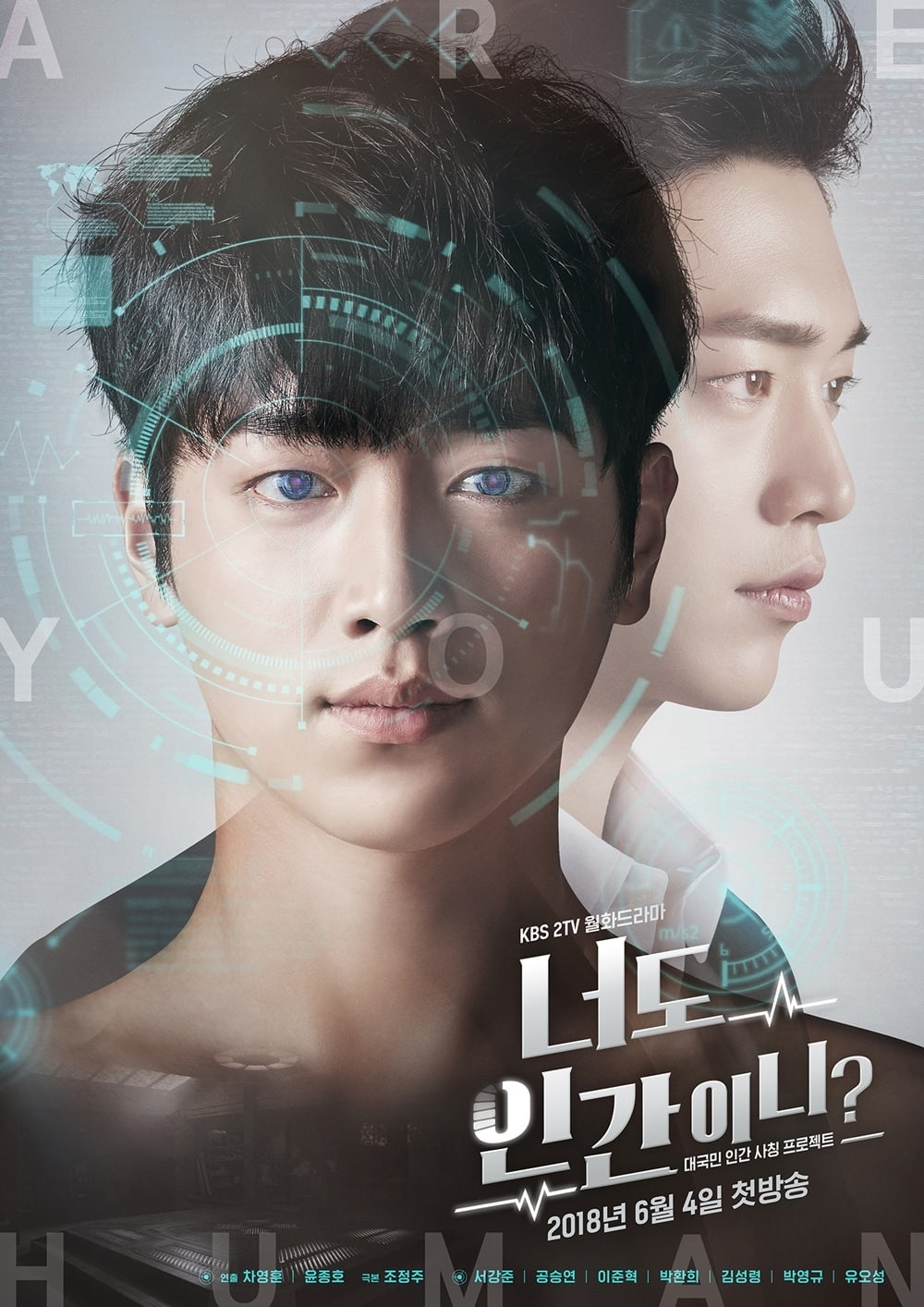 Seo Kang Joon phim Anh cũng là con người
