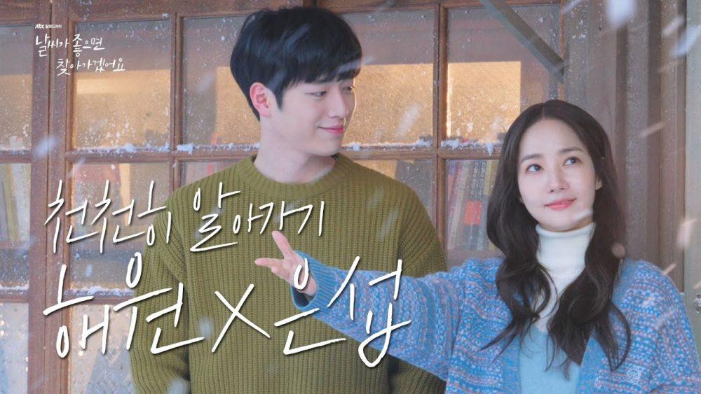 Seo Kang Joon phim Trời đẹp em sẽ đến
