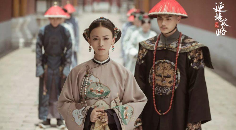 Những bộ phim cổ trang Hoa ngữ hay nhất: Diên Hi công lược