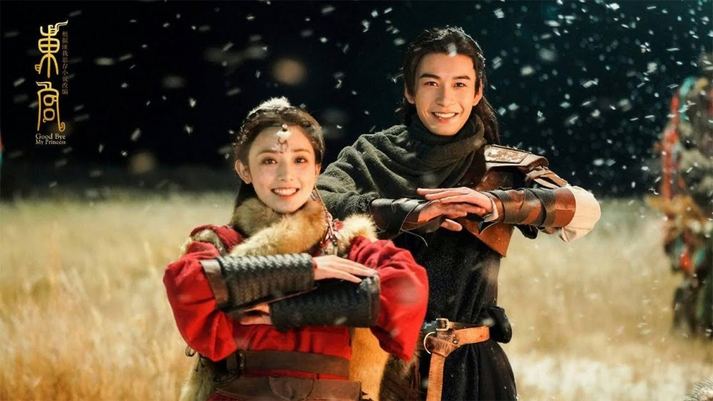 Đông cung - Goodbye my princess (2019)
