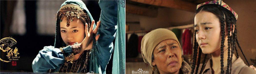 Phim của Địch Lệ Nhiệt Ba:A Na Nhĩ Hãn
