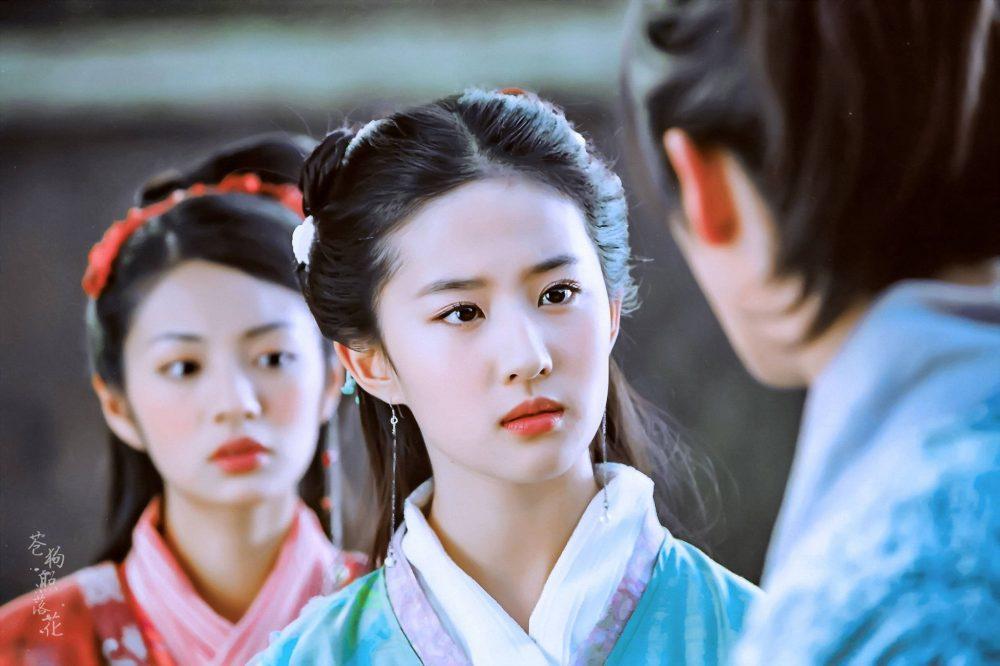Tiên kiếm kỳ hiệp - Chinese Paladin (2005)
