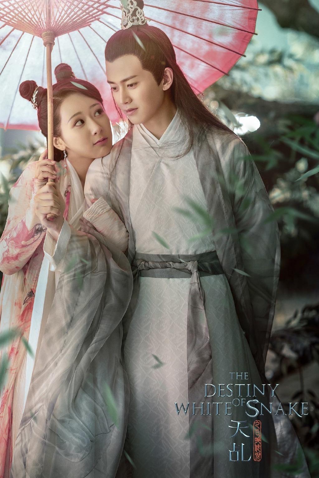 Nhậm Gia Luân phim Thiên kê chi Bạch Xà truyền thuyết