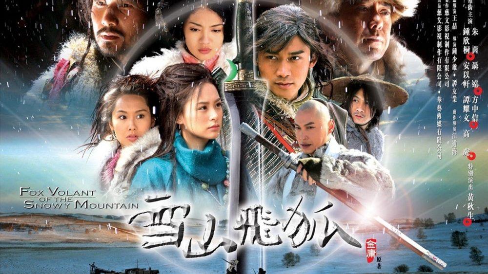 Phim kiếm hiệp Kim Dung hay nhất: Tuyết sơn phi hồ