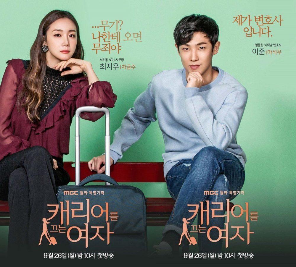 Những bộ phim về luật sư của Hàn Quốc: Gái già kéo vali