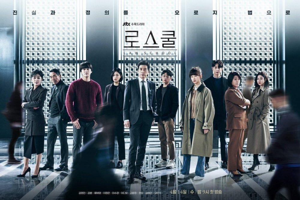 Những bộ phim về luật sư của Hàn Quốc: Trường luật