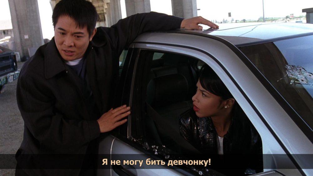 Romeo phải chết - Romeo Must Die (2000)