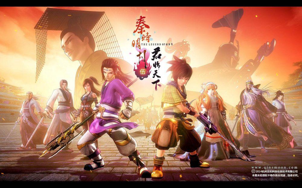 Top phim hoạt hình 3D Trung Quốc hay nhất: Tần thời Minh Nguyệt