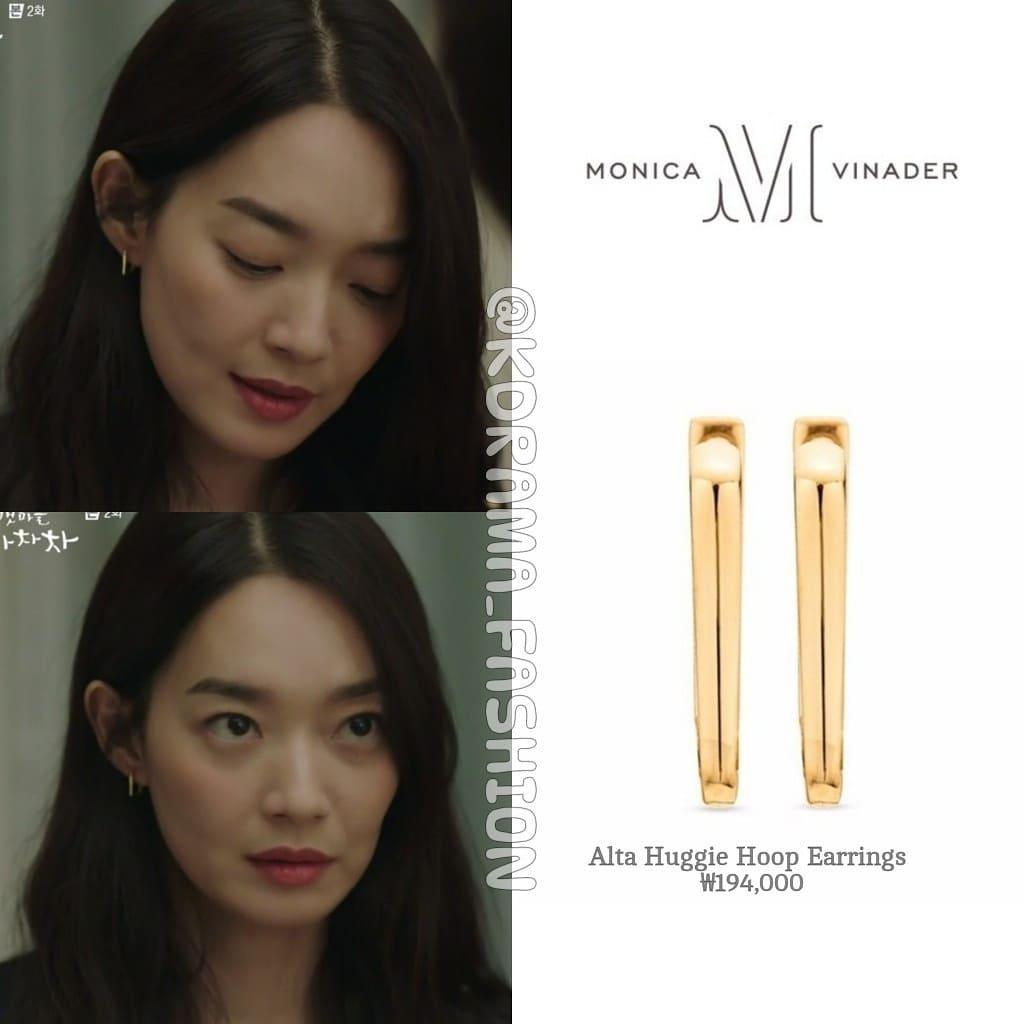 Thời trang Shin Min Ah trong phim Hometown Cha-Cha-Cha 6