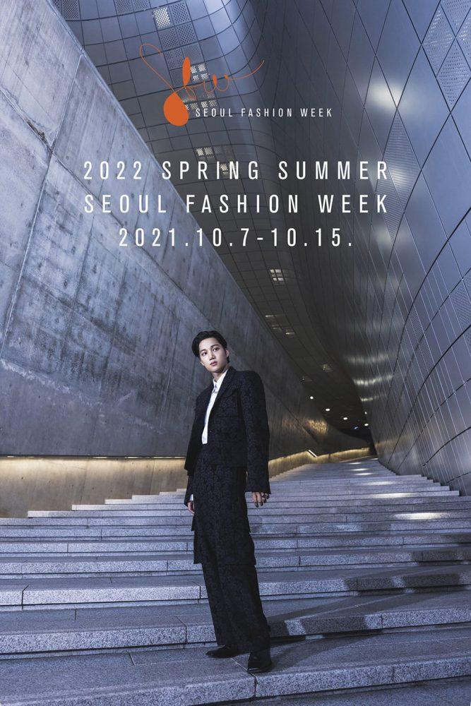 Tuần lễ thời trang Seoul