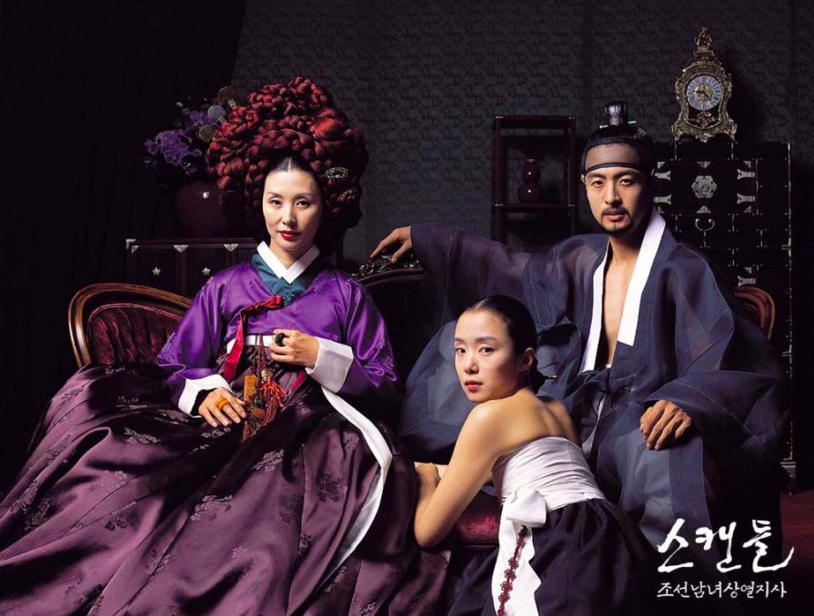 Nỗi ô nhục của nhà họ Cho - Untold Scandal (2003)